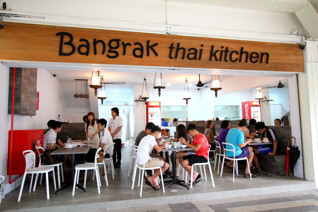 Bangrak Thai Kitchen: Exterior