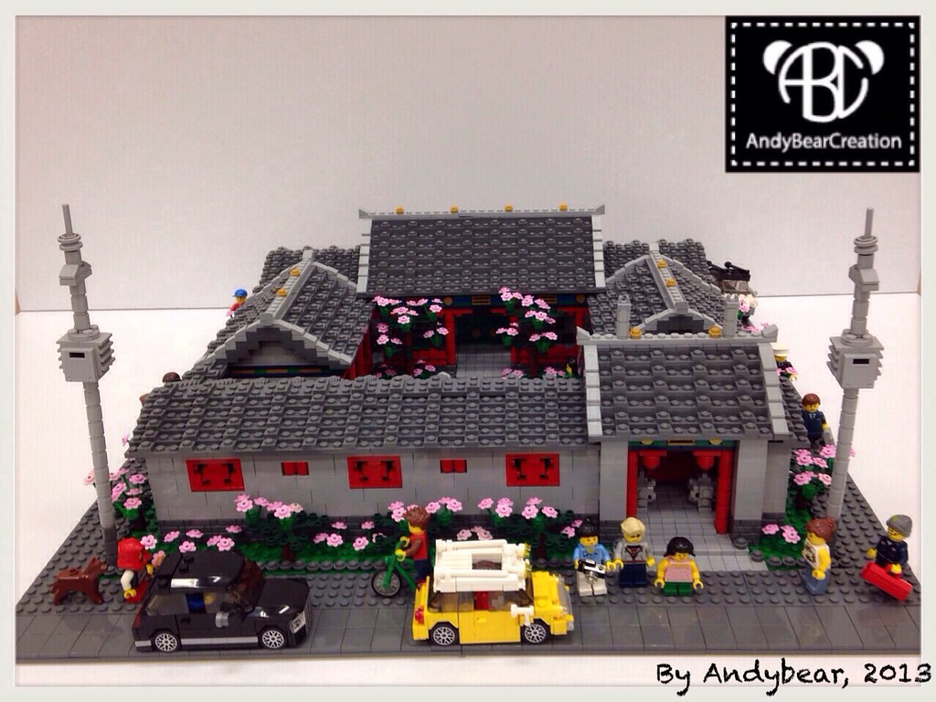 Moc Small Siheyuan In Beijing Style Lego Town