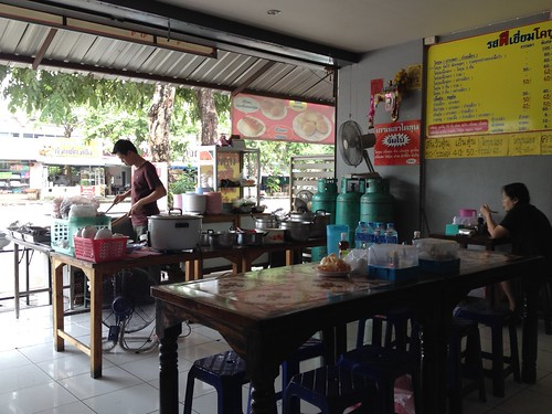 Typical local eatery