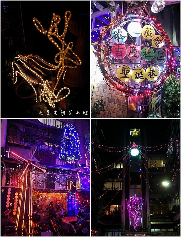 28 吉慶里耶誕樹