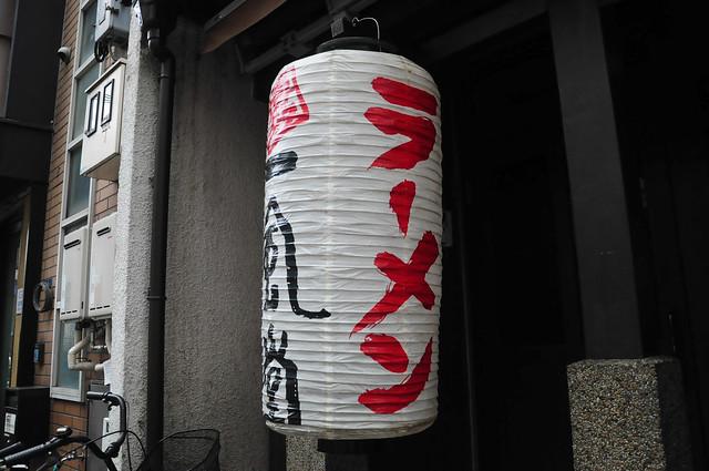 1818-Japan