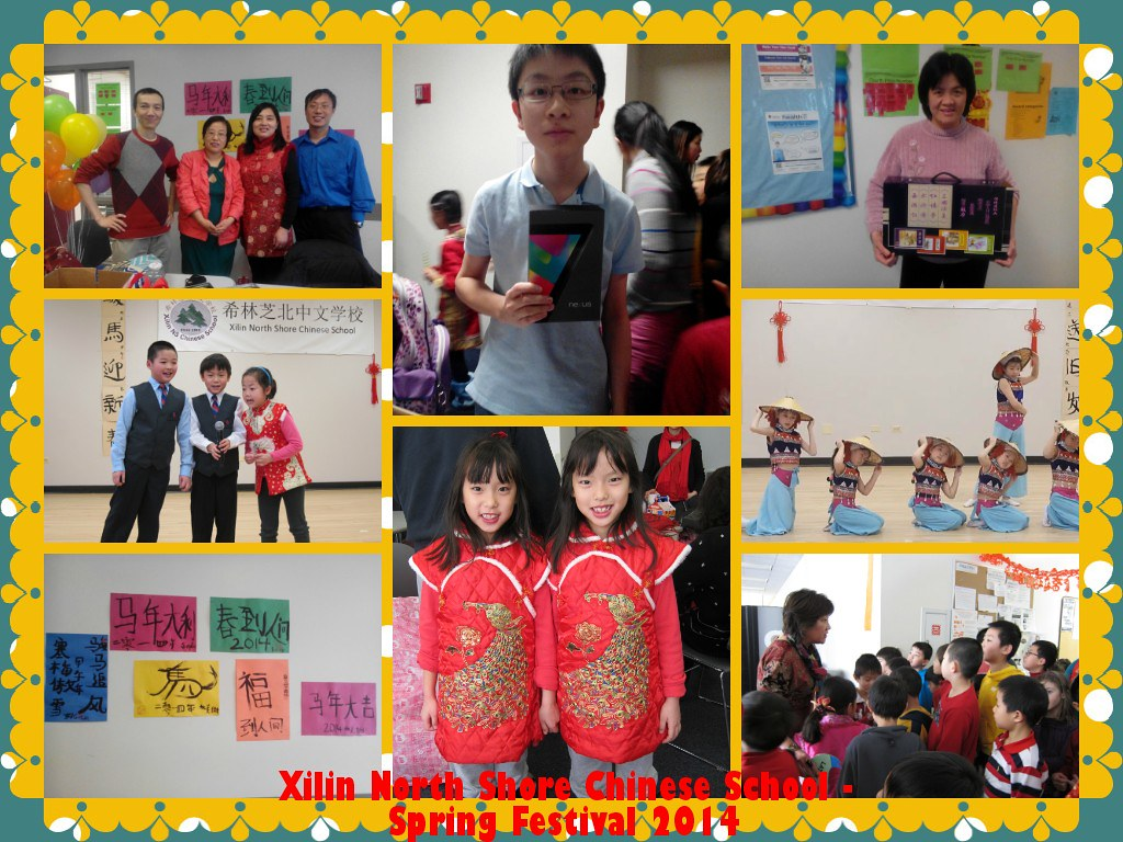 Xilin NS Chinese School Spring Festival 2014