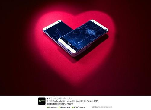 Сервисный ремонт телефонов HTC