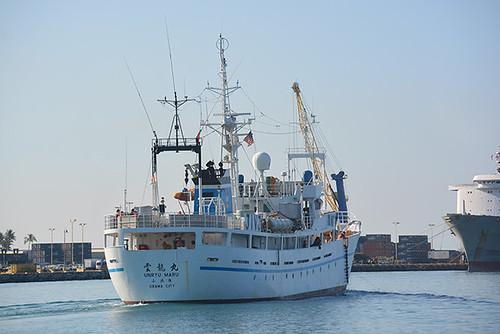 Unryu Maru leaving