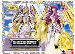 [Imagens] Saint Cloth Myth - Athena Kamui 12930294114_edff9d60f7_m