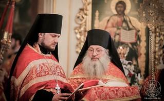 Покровский собор 340