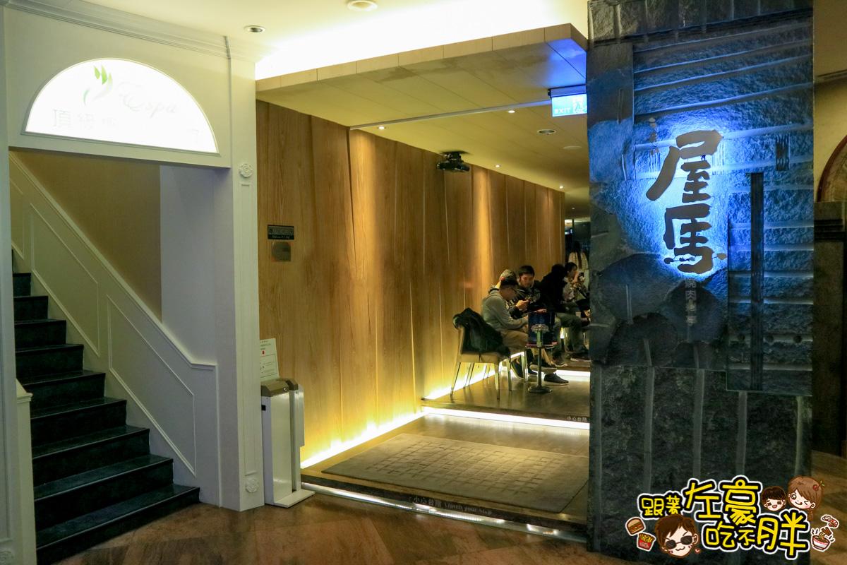台中烏馬燒肉-14