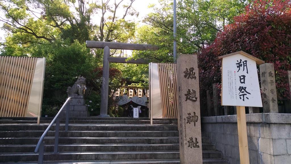 堀越神社 入口