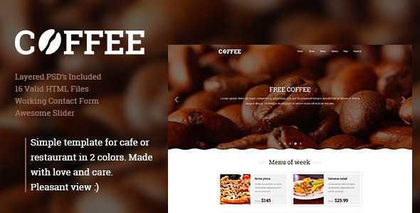 Coffee WordPress Theme free download