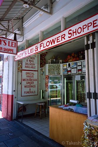 レイ専門店 / Lei shoppe