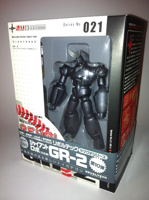 Revoltech - No. 21, Giant Robo GR-2 and No.41 Patlabor Brocken 8851819275_3e03d7cfae_o