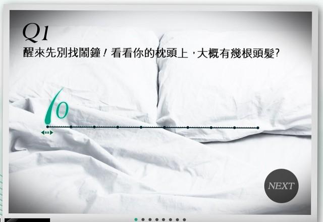 螢幕快照 2013-05-30 上午12.00.05