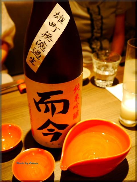 Photo:2013-06-08_T@ka.の食べ飲み歩きメモ(ブログ版)_【五反田】鳥料理それがし(鳥料理、日本酒)-04 By:logtaka