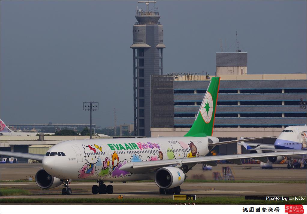 EVA Air B-16309-022