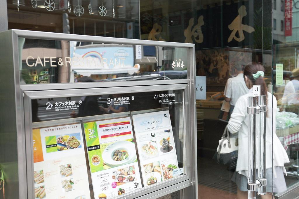 2013 Tokyo Food_210