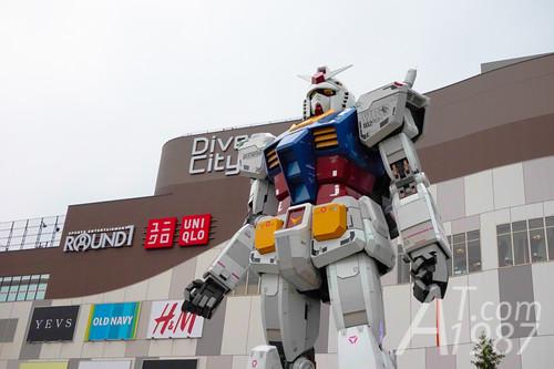 1:1 RX78-2 Gundam