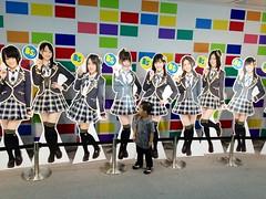 NHKスタジオパーク 2013/7