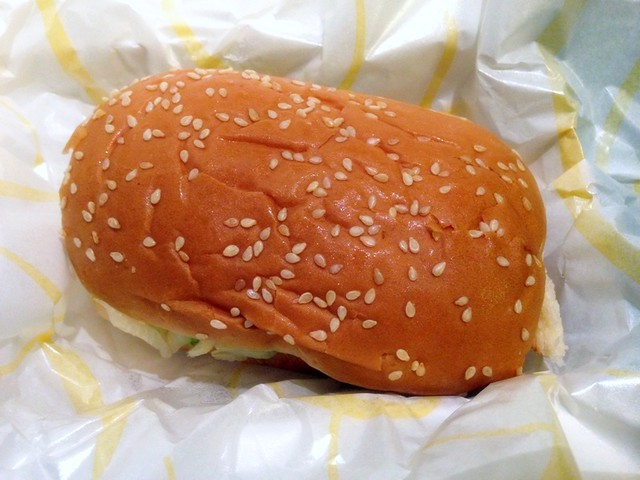 KFC in Chengdu - chicken burger-001