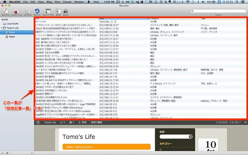 スクリーンショット 2013-08-11 15.21.59