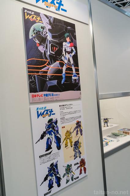キャラホビ2013-リアルロボット博物館-DSC00504