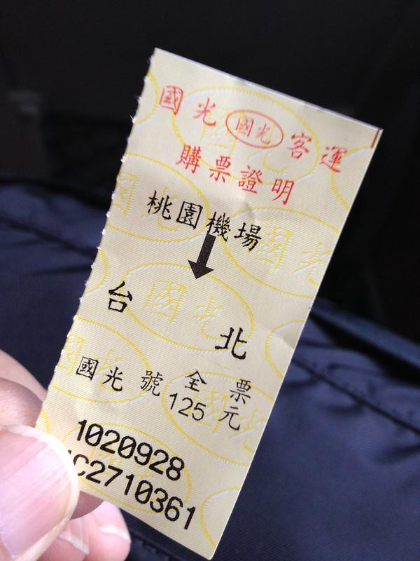 バスチケットの半券 by haruhiko_iyota