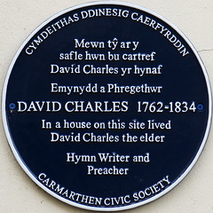 Photo of David Charles blue plaque
