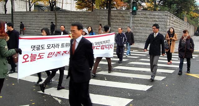 20131115_민주주의걱정출근길행진(10일차)-01