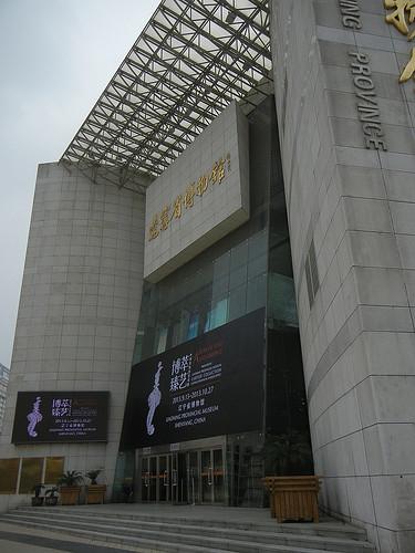 DSCN6182 _ Liaoning Museum, Shenyang, China