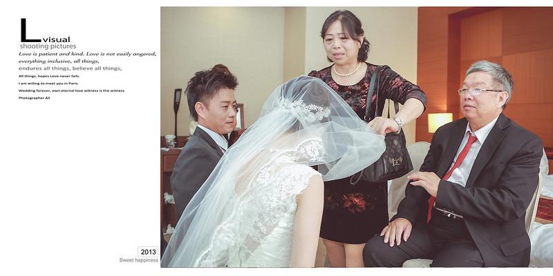璿璽&玉媛 結婚儀式 苗栗兆品酒店