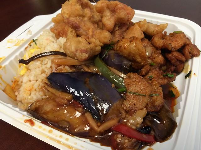 3 item combo - New Ming's Restaurant