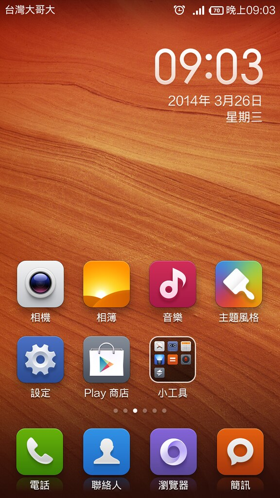 Screenshot_2014-03-26-21-03-17.png