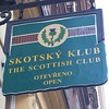 We get everywhere! #Prague #scots