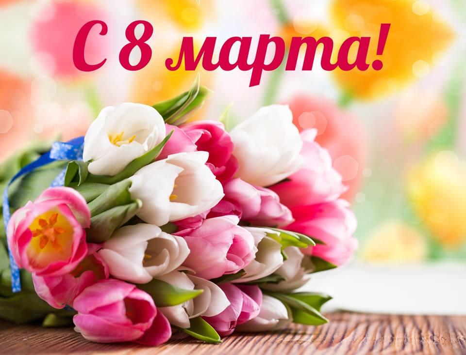Hoạt động chào mừng ngày quốc tế phụ nữ 8-3 của đơn vị lưu học sinh Mephi - Matxcova