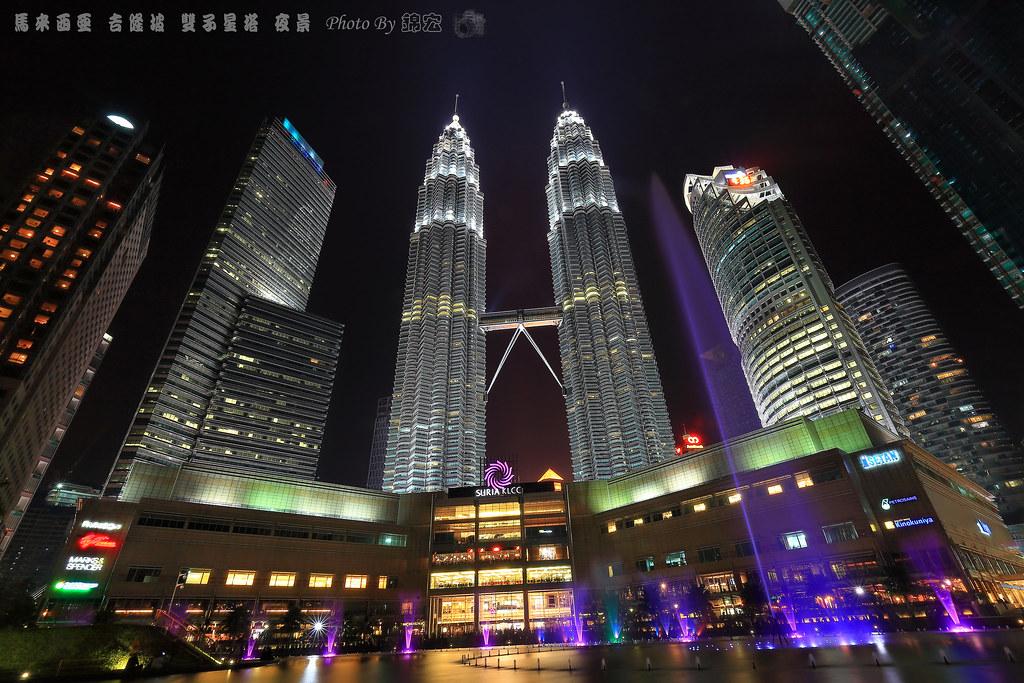 馬來西亞 吉隆坡 雙子星塔 夜景