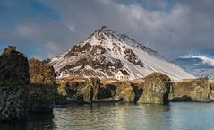 'Stapafell Morning' - Arnastapi, Iceland