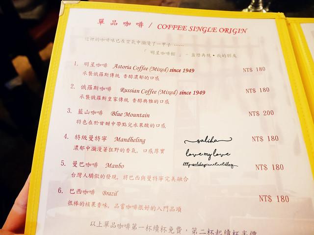 台北車站附近不限時下午茶推薦明星咖啡館 (4)