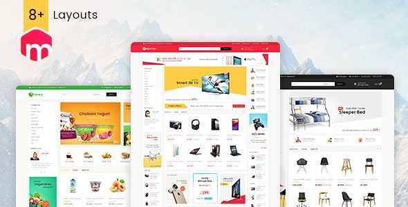 Mega Shop WordPress Theme free download