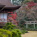 Small photo of Okochi Sanso garden