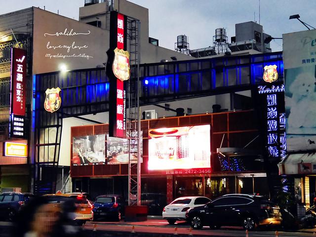台中美食浪漫餐廳推薦南屯區五權西路凱焱鐵板燒 (1)