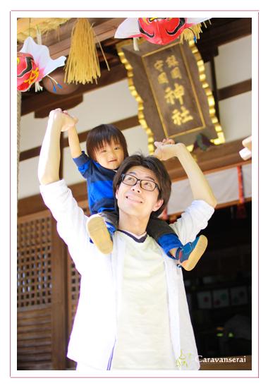 家族写真 子供写真 三重県桑名市 九華公園 屋外出張撮影