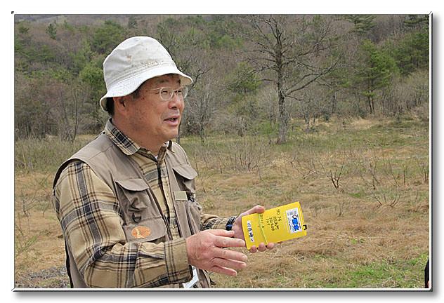 最後のまとめ.来年も継続して調査しましょう,と内藤先生から.