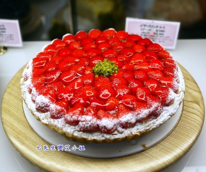 18 Patisserie Parterre草莓派