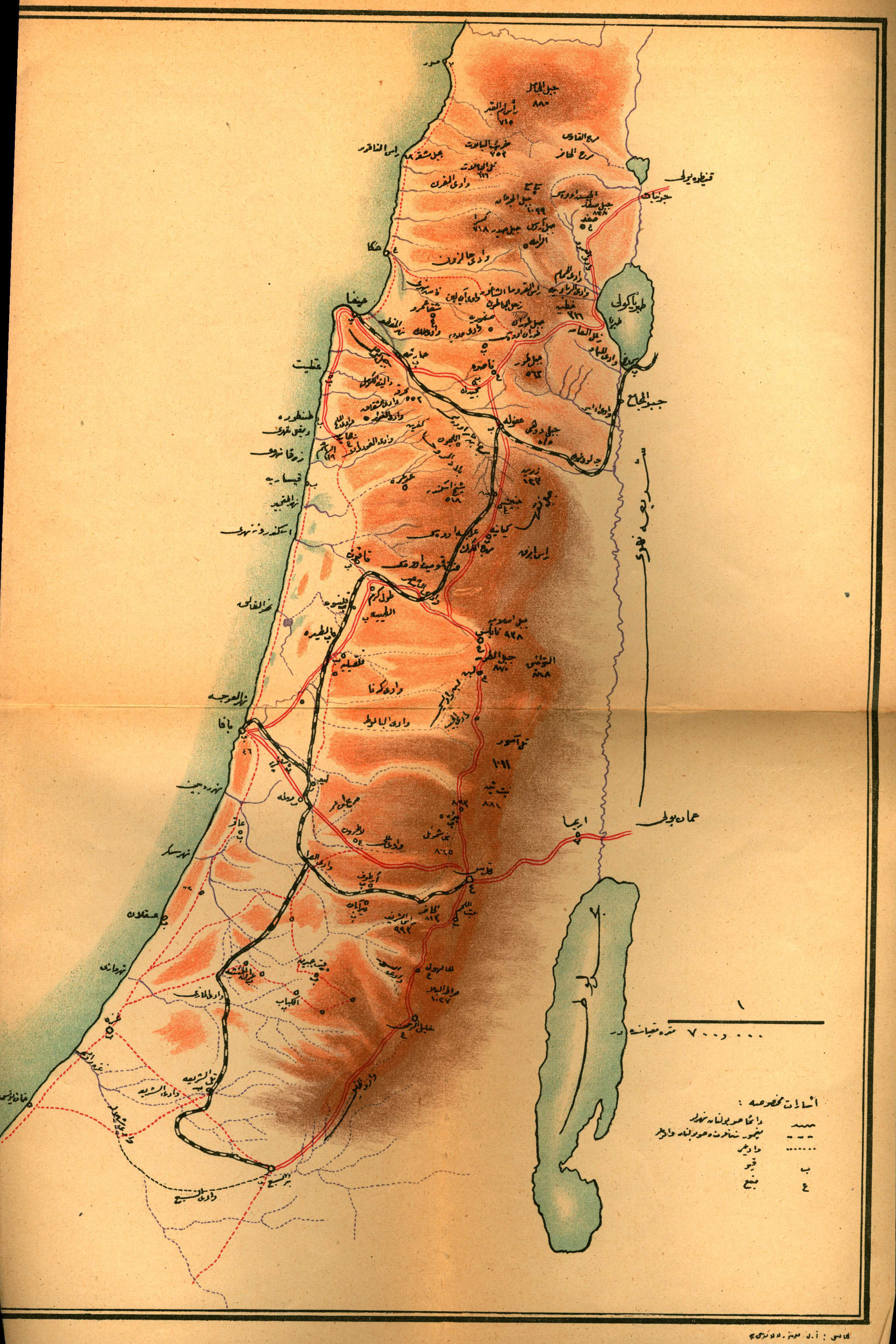 Afternoon Map Ottoman And Arab Maps Of Palestine Ss - Map of palestine
