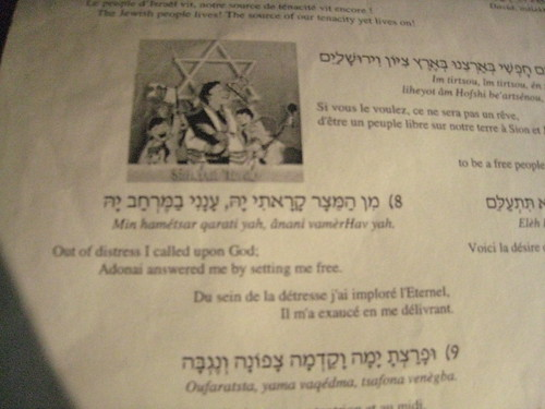Simchat Torah songsheet