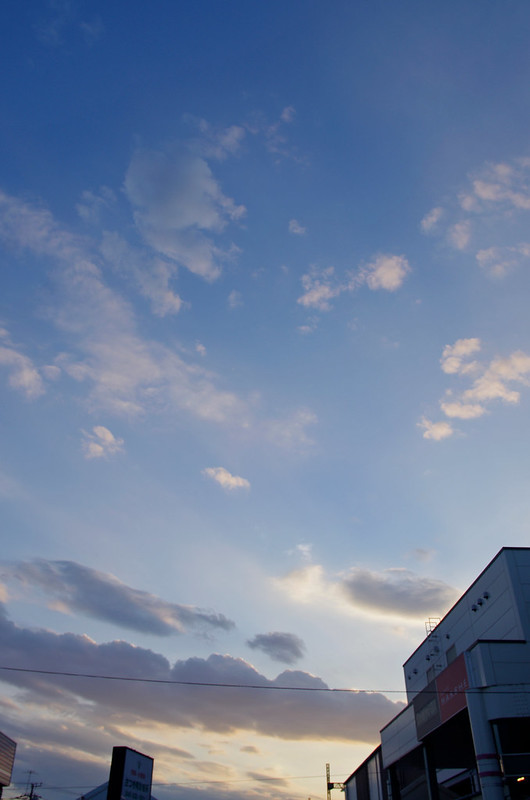 厚木駅の夕空