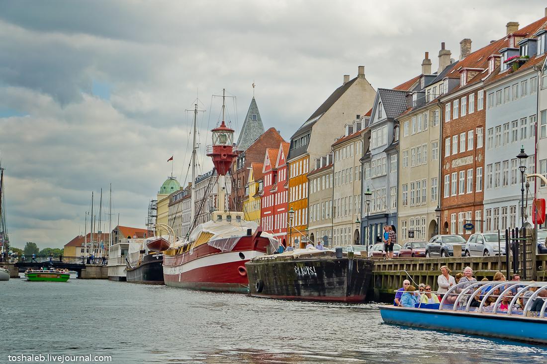 Копенгаген_3-5