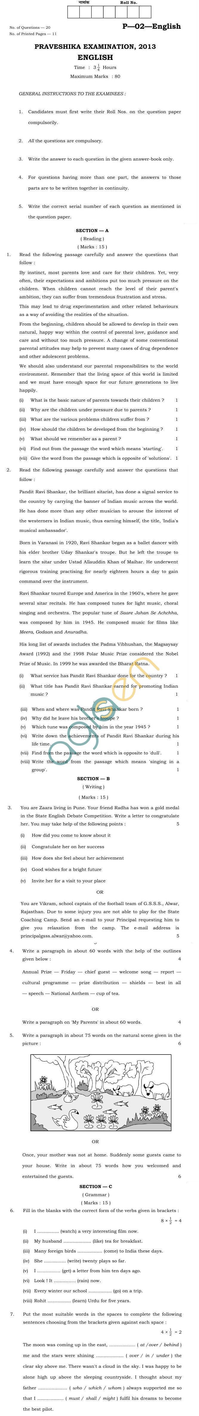 Rajasthan Board Praveshika English Question Paper 2013