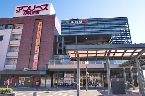 【写真】弘前駅