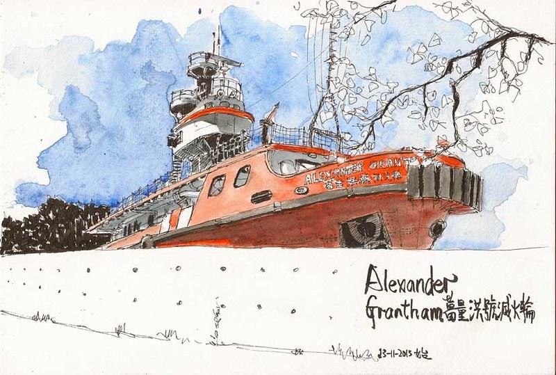 Fireboat Alexander Grantham