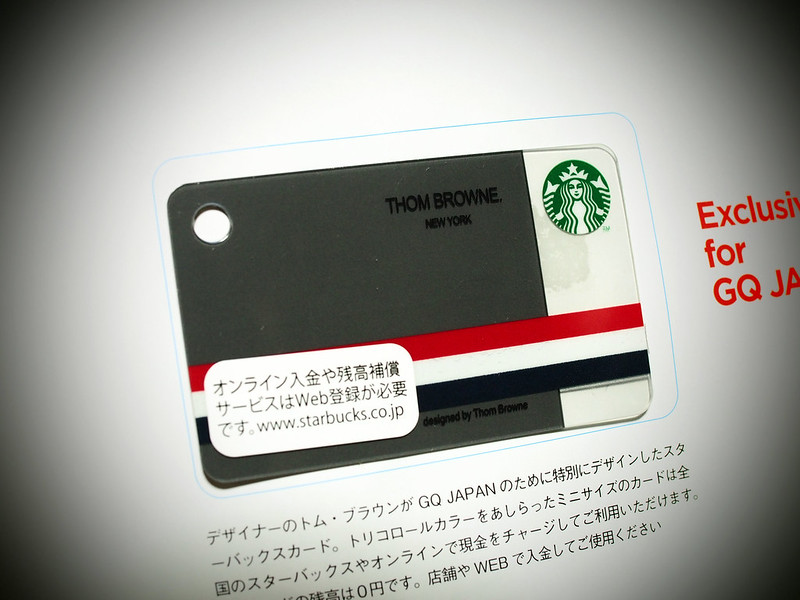 THOM BROWNE | Starbucks Card
